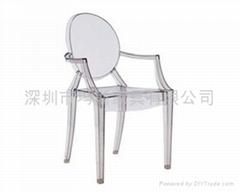 Ghost Armchair