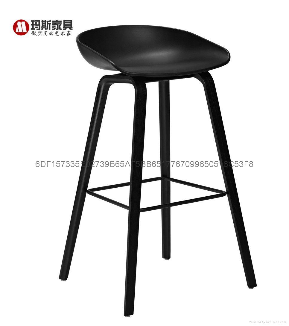 北歐吧台椅酒吧椅HAY about a stool barstool簡約高腳吧凳 1