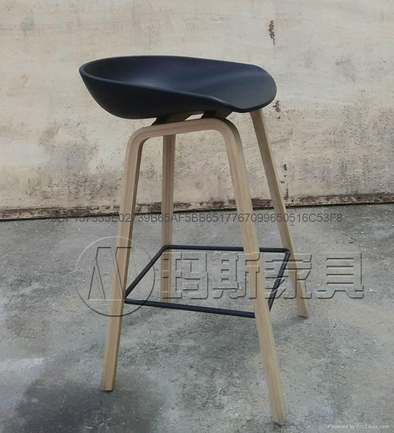 北歐吧台椅酒吧椅HAY about a stool barstool簡約高腳吧凳 4