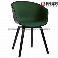 玛斯 北欧风格洽谈椅Hay About A Chair会议椅 餐椅子 设计师家具
