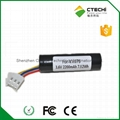 VX675 POs battery 3.6V 2200mah