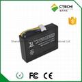 POS Machine battery,A0285A,7.4V pos