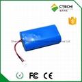18650电池组 4400ma
