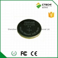maxell CR2025 3V lithium coin battery