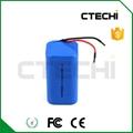 solar light battery3.7v 8000mAh 18650
