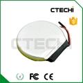 Round Lipo battery 453535-450mAh