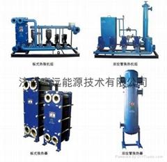 蒸汽余熱回收機組