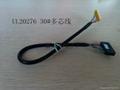LVDS屏線