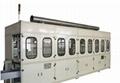 佛山超声波全自动汽车零件清洗机