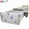 通过式高压喷淋清洗烘干设备