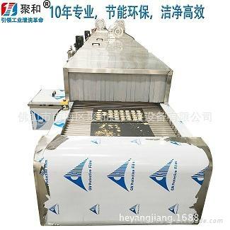 通过式超声波喷淋清洗干燥设备 1