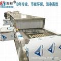 通过式超声波喷淋清洗干燥设备 2
