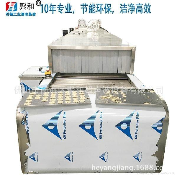 通过式超声波喷淋清洗干燥设备 3