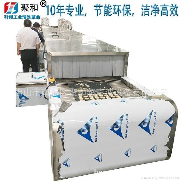 通过式超声波喷淋清洗干燥设备 4