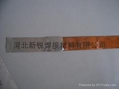 美国三王铜铝焊丝