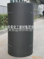 B1級華美橡塑保溫板
