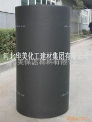 B1级华美橡塑保温板