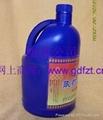 重慶藏藥桑拿浴液