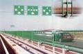 防眩网 公路防眩网  钢板网护栏网 3