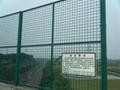 桥梁防落网 1