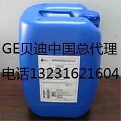 反渗透清洗剂贝迪MCT511