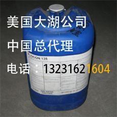 反渗透RO膜清洗剂