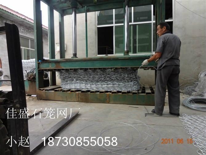 锌铝合金石笼网 2