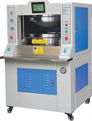 Tianyuan 500A water pressure shoe machine