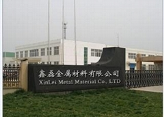 东莞市长安鑫磊金属材料销售部