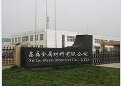 東莞市長安鑫磊金屬材料銷售部