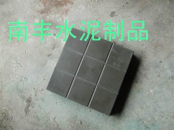 廣西南寧天面泡沫隔熱磚規格 1