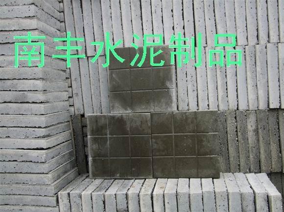 廣西南寧天面泡沫隔熱磚規格 2