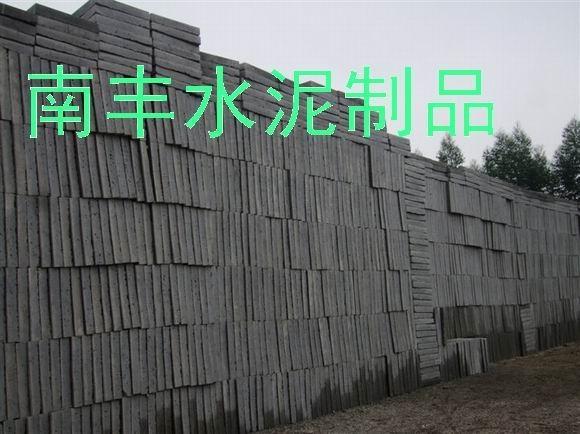 廣西南寧天面泡沫隔熱磚規格 3