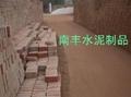 廣西南寧透水磚