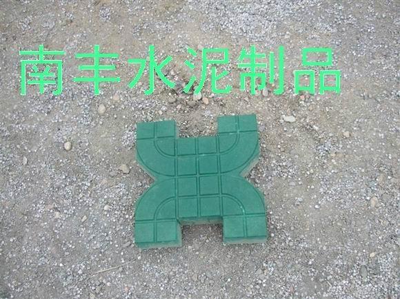 停車場專用植草磚 1
