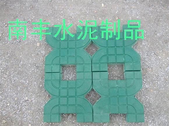 停車場專用植草磚 2