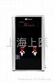 上海多功能电热开水器