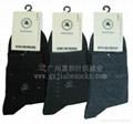 外貿品牌純棉男襪 1