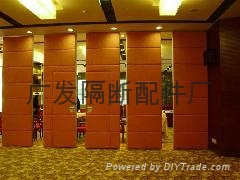 活动隔音屏风适用于酒店会议室办公场所 2