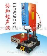 塑料熔接焊接机