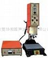 塑料熔接焊接機 2