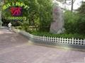 重庆PVC护栏 1