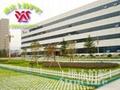 重庆PVC护栏 3