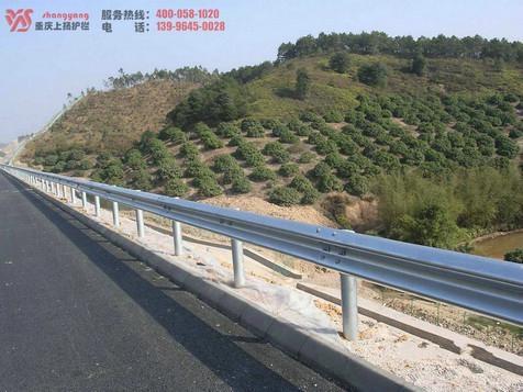 重庆高速公路护栏 1