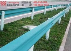 重慶防撞護欄杆