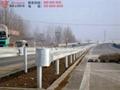 重庆防撞护栏厂家直销