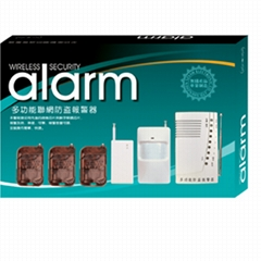 Wireless infrared telephone security alarm system