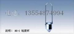 Iwata Viscosimeter