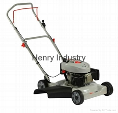 "20"" Side Discharge lawnmower"
