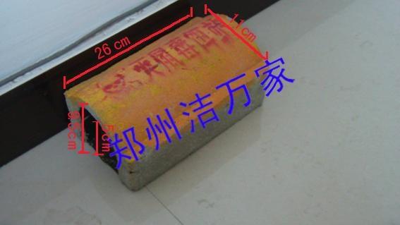 水泥毒饵站 3